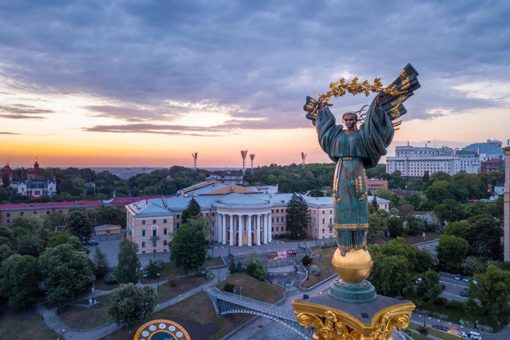 Ukraine [Shutterstock]