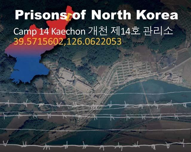 Date: 08/25/2017 Description: Prisons of North Korea - Camp 14 Kaechon - 39.5715602,126.0622053 - State Dept Image