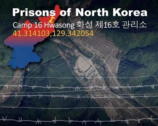 Date: 08/25/2017 Description: Prisons of North Korea - Camp 16 Hwasong - 41.314103,129.342054 - State Dept Image