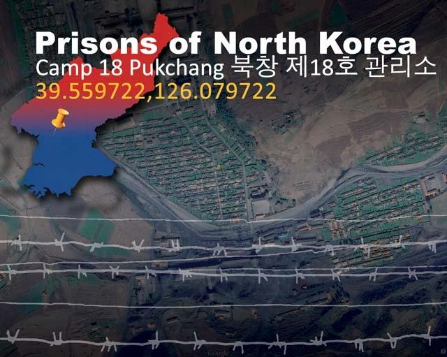 Date: 08/25/2017 Description: Prisons of North Korea - Camp 18 Pukchang - 39.559722,126.079722 - State Dept Image