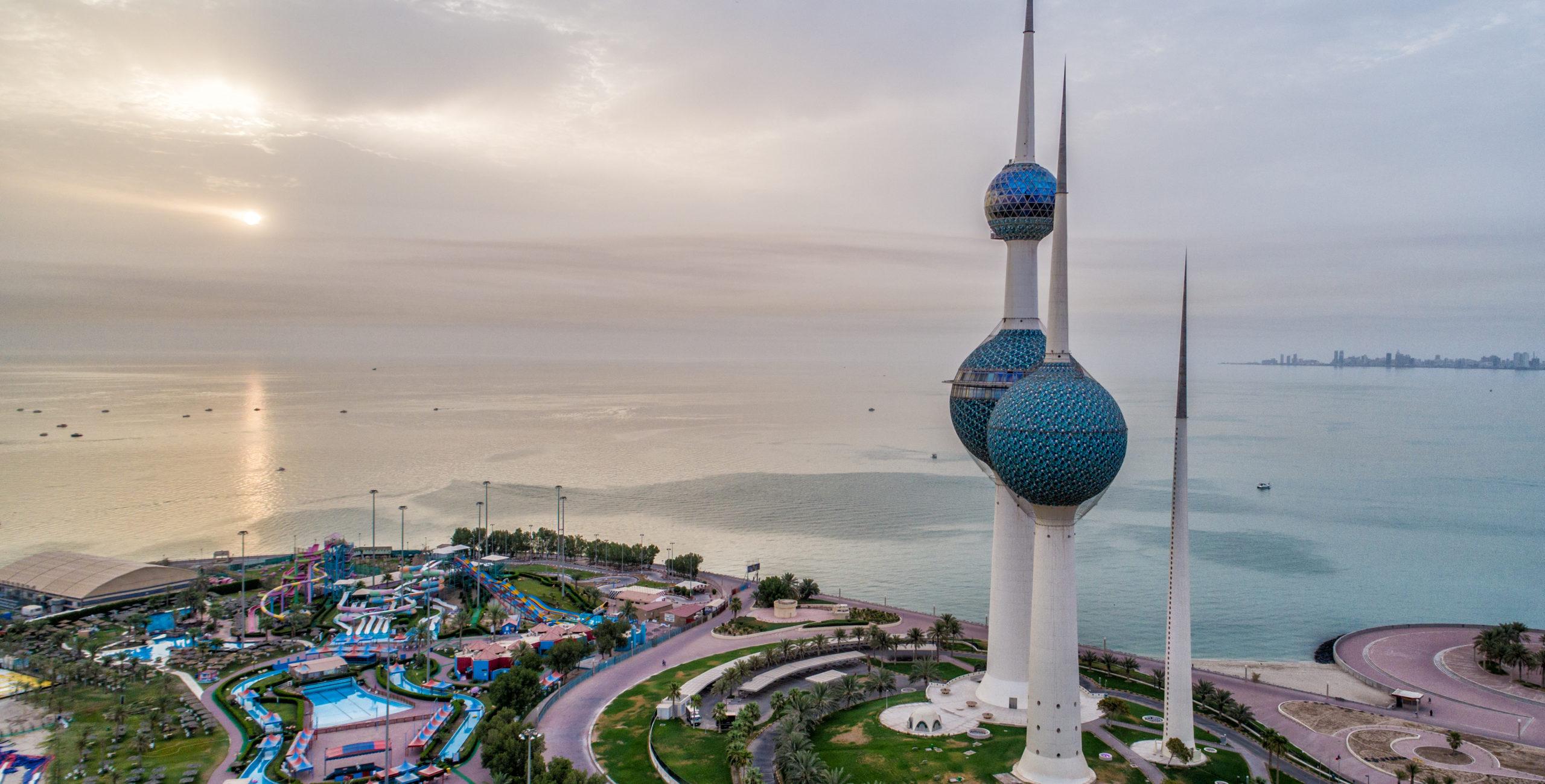 Kuwait [Shutterstock]