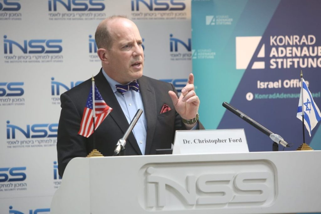 Assitant Secretary Ford Remarks At INSS