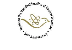 NPT 50th Logo