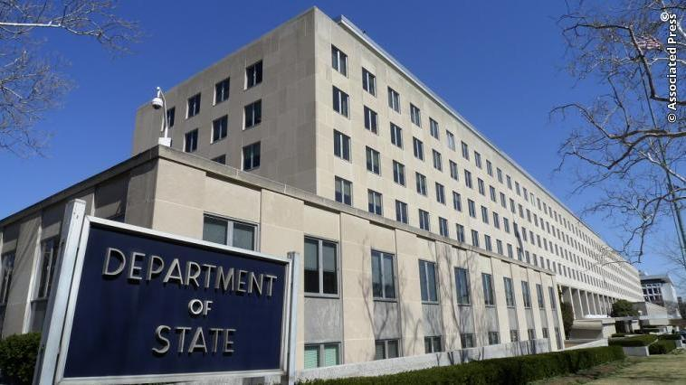 The U.S. Department Of State Headquarters In Washington, D.C.