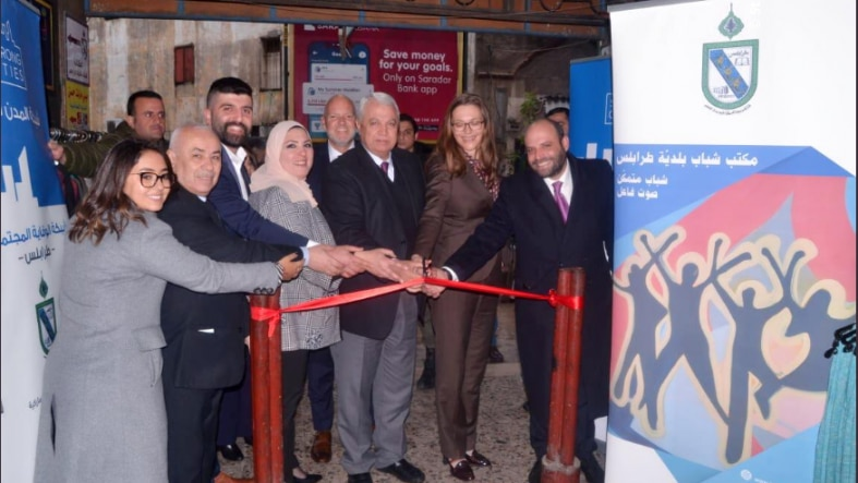Merete Juhl (second from right), Denmark's Ambassador to Lebanon, cuts a ribbon alongside officials from Tripoli and the Strong Cities Network to launch Tripoli's Office for Youth Affairs, which is the first of its kind in Lebanon