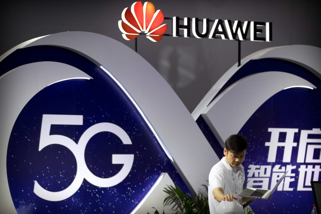 The Chinese technology firm Huawei