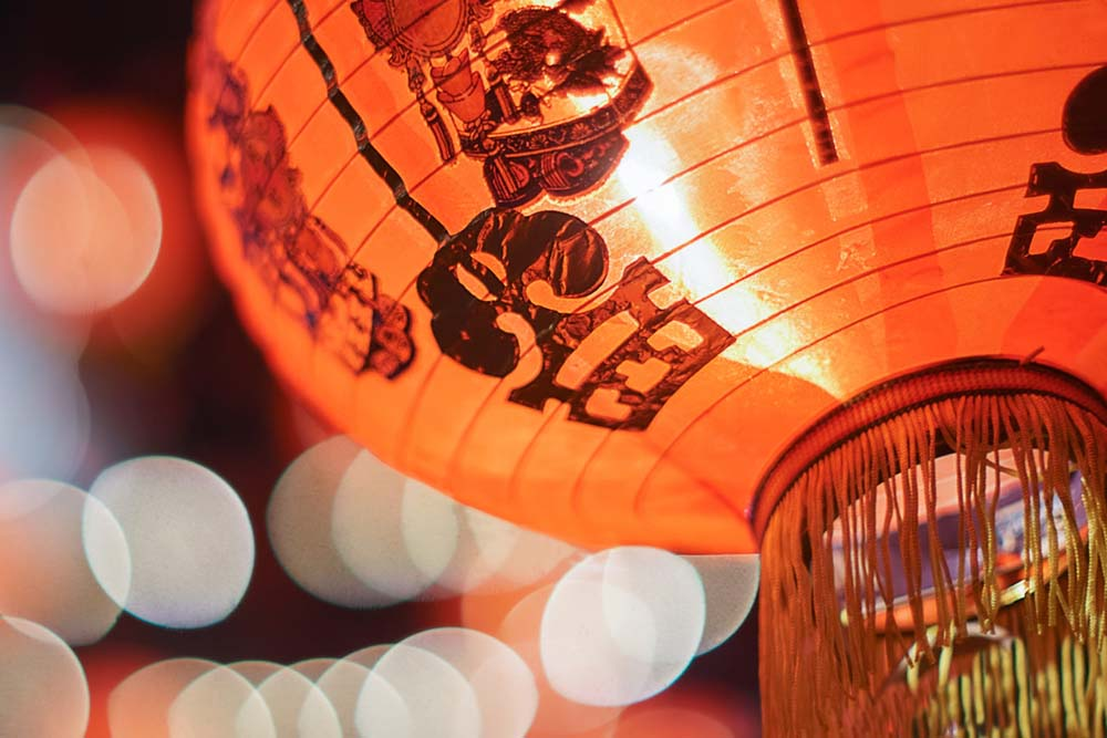 Picture of Lantern