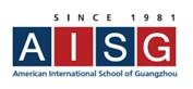 Logo for AISG