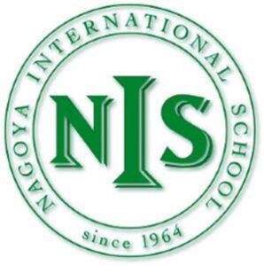 Logo for NIS