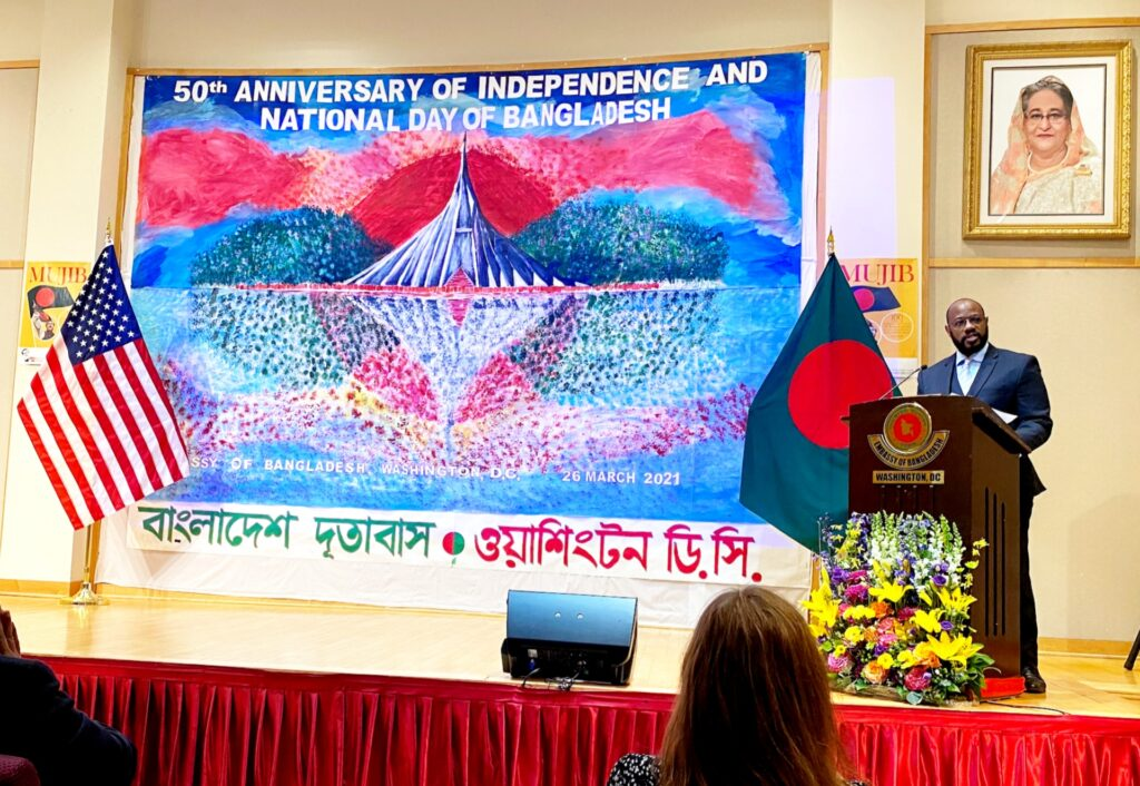 Independence and National Day of Bangladesh